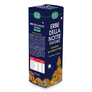 erbe_della_note_drops_new 300