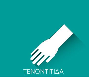 TENONTITIDA new