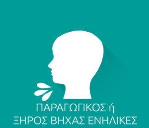 PARAGOGIKOS-VIXAS-ENILIKES new