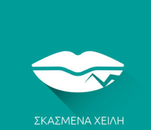 SKASMENA-XEILI new