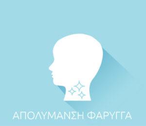 APOLIMANSI-FARYGA new